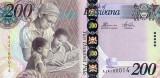 Botswana 200 Pula 2014 - P 34 UNC !!!