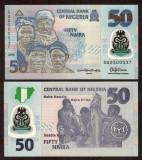 NIGERIA. 50 NAIRA 2015. POLYMER. UNC.