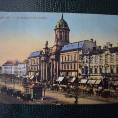 AKVDE18 - Carte postala - Arad - Carte Postala Banat dupa 1918, Circulata, Printata