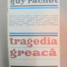 TRAGEDIA GREACA-GUY RACHET BUCURESTI 1980