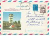 (No2) plic aerofilie- zbor omagial -SUCEAVA BUCURESTI  1976