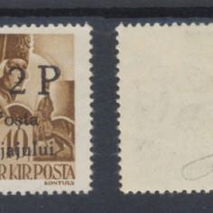 ROMANIA Ardealul de Nord 1945 Posta Salajului eroare rara Sajajului 2P / 10f MNH - Timbre Romania, Nestampilat