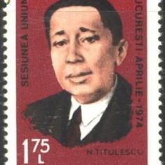 ROMANIA 1974 / 1975 - TITULESCU / MIHAI EMINESCU, timbre nestampilate AK2, X6 - Timbre Romania