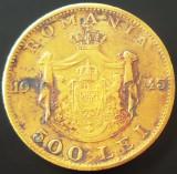 Moneda 500 Lei - ROMANIA, anul 1945 *cod 2663 --- CIRCULATA