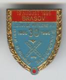 30 Ani Ofiteri Activi Artilerie AA si Radiolocatie 1966-1996 Insigna MILITARA