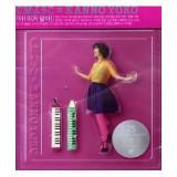 Yoko Kanno - Cm Yoko ( 1 CD )