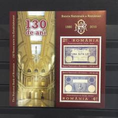 Romania - 130 ani infiintare BNR 130 - Minicoala 8 timbre 2 viniete, tete-beche