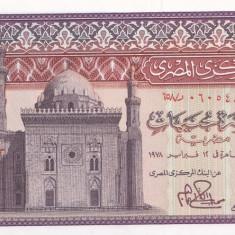 Bancnota Egipt 10 Pounds 1978 - P46 UNC - bancnota africa