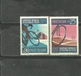 ITALIA 1968 - SPORT CICLISM, serie nestampilata FL56, Nestampilat