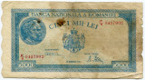 5000 lei 1945, decembrie