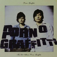 Porno Graffitti - Porno Graffitti ( 1 CD ) - Muzica Pop