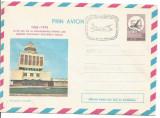 (No2) plic aerofilie- zbor omagial - TULCEA-BUCURESTI 1976