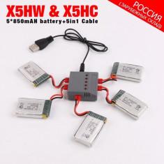 Baterie drona lipo Syma x5hw x5hc 3.7V 850mAh