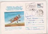 Bnk fil Plic ocazional Aeromfila `86  - Dumitru Prunariu - autograf original, Romania de la 1950, Spatiu