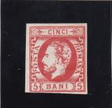 ROMANIA 1871  LP 30 a CAROL I  CU BARBA VALOAREA 5 BANI  ROSU POINCON L. PASCANU, Nestampilat