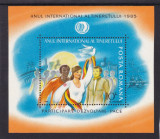 ROMANIA 1985 LP 1122  ANUL INTERNATIONAL AL TINERETULUI  COLITA  MNH