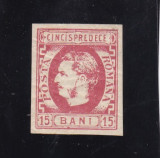 1869 LP 27 b CAROL I CU FAVORITI 15  BANI  ROSU/HARTIE GALBUIE POINCON L.PASCANU, Nestampilat