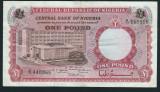 Nigeria 1 Pound 1967