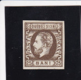 ROMANIA 1871/72 LP 33 CAROL I CU BARBA NEDANTELAT 25 BANI BRUN POINCON L.PASCANU, Nestampilat
