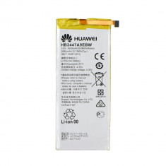 Baterie Originala Huawei Ascend P8 2600mAh - CM15694