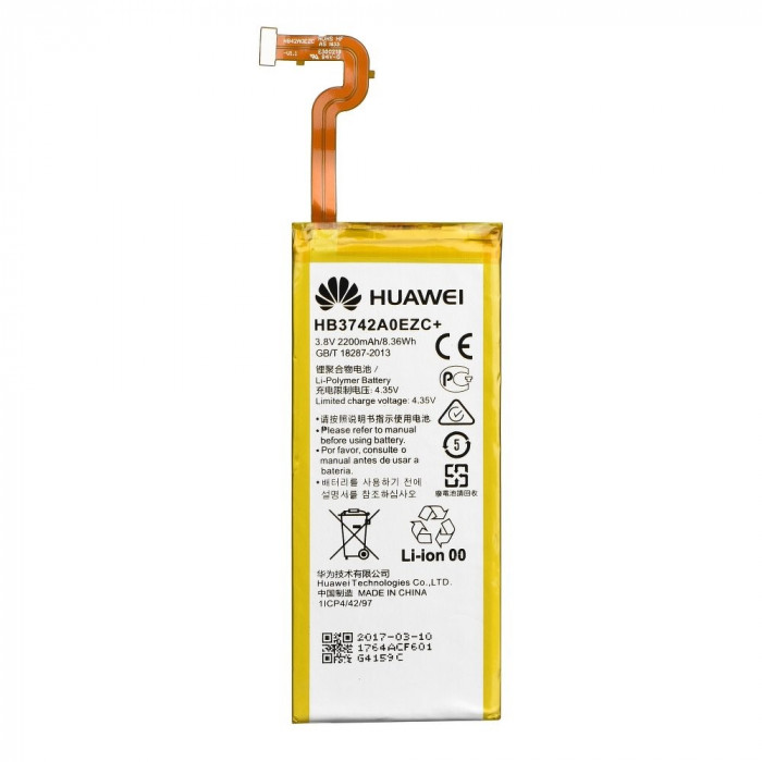Baterie Originala Huawei P8 Lite 2200mAh - CM15693