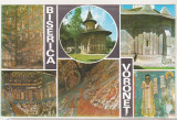 bnk cp Biserica Voronet - Vedere - necirculata