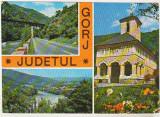 Bnk cp Jud Gorj - Vedere - circulata - marca fixa, Printata