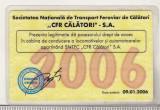 Bnk  div CFR Calatori SA  - legitimatie acces pe locomotiva 2006