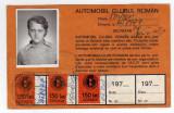 CARNET DE MEMBRU ACR 1977 ,TIMBRU COTIZATIE 150LEI FISCAL
