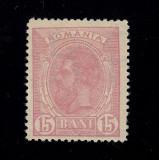 SPIC DE GRAU NECIRCULATE 1893 FILIGRAN PR - 10 BANI ROZ MNH, Nestampilat