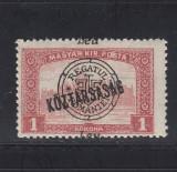 EMISIUNEA LOCALA CLUJ ORADEA 1919 - EROARE SUPRATIPAR MNH, Nestampilat