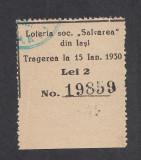 Bilet loto 2 lei 1930 Loteria soc. Salvarea din Iasi 2
