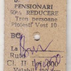 bnk  div CFR - tren - bilet pensionar Ploiesti 1997
