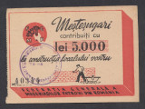 Bon 5000 lei Contributie Mestesugari