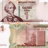 TRANSNISTRIA 1 ruble 2007 (2012) UNC!!!