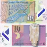 MACEDONIA 10 denari 2018 polymer UNC!!!