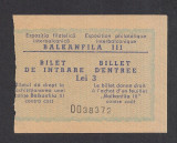 Bon Bilet intrare 3 lei Balkanfila 3