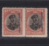 OCUPATIA BULGARA 1917 - 10 St IN PERECHE CU EROARE SUPRATIPAR -  MNH, Nestampilat