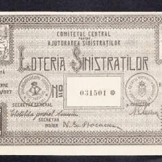 Bilet loto 25 lei 1927 ajutorarea sinistratilor 2