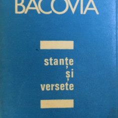 STANTE SI VERSETE DE GEORGE BACOVIA , 1970