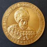 M283 Vasile Lupu voievod si domn al Tarii Moldovei Trei Ierarhi Iasi