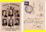 Casa Regala- Regele Carol II, Mihai I-Mica Antanta
