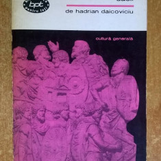 Hadrian Daicoviciu – Dacii
