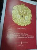 TIPARUL ROMANESC LA SFARSITUL SEC.  AL XVII-LEA SI INCEPUTUL SEC. AL XVIII-LEA