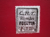ROMANIA OCUPATIA POCUTIA 1919 SERIE=MNH