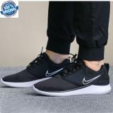 NOU ! ADIDASI ORIGINALI 100%  Nike LUNARSOLO  nr 42.5