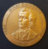 M297 Mihai Eminescu Ion Creanga SNR IASI