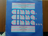 gimme gimme gimme compilatie disc vinyl lp amiga records muzica pop rock disco