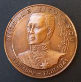 M305 Nicolae Titulescu Asociatia Brasov
