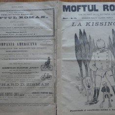 Moftul roman , rev.  spiritista nationala ; Dir. L. Caragiale , nr. 35 din 1893
